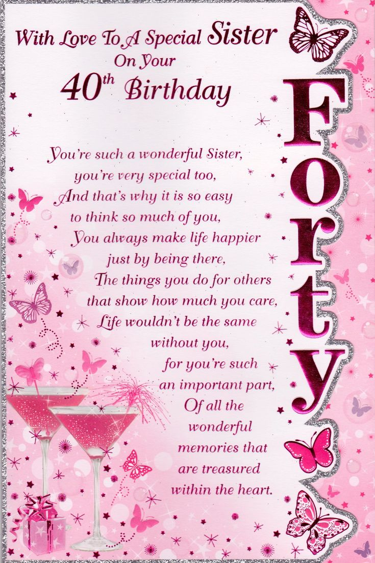 Image Result For Sisters 40th Birthday Funny Sister