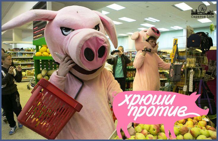 Антимонопольная служба предлагает запретить возврат просроченной продукции  Подробнее http://nversia.ru/news/view/id/101784 #Саратов #СаратовLife