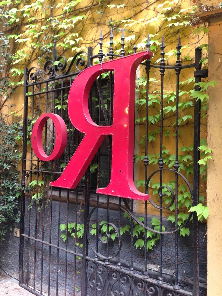 The entrance to the magical Spazio Rossana Orlandi - Salone del Mobile 2015