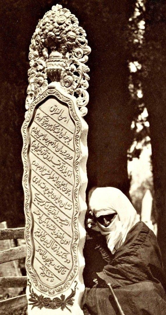 في اعلى الشاهدة: آه من الفراق ، ثم تذكر ان هذا قبر فاطمة كريمة السيد حسين افندي ، وفي النهاية: الفاتحة ، سنة 1296هـ