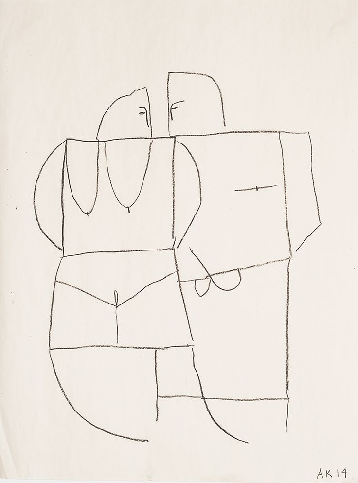 Ana Kraš - Mothers with Spoons and Relationships - Large