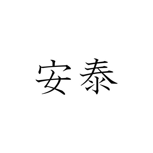 Japanese Tattoo Symbols Liked On Polyvore Featuring: Best 25+ Symbol For Peace Ideas On Pinterest