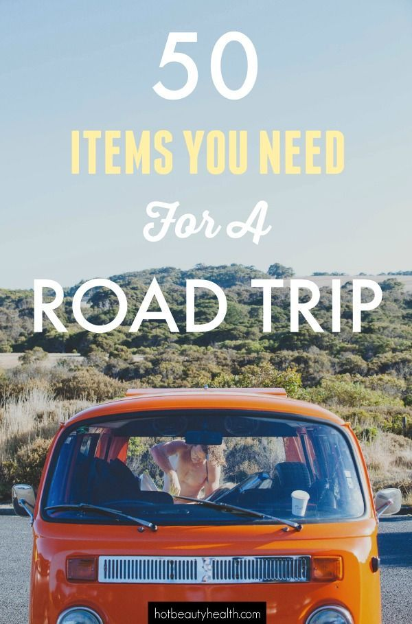 Whether you are planning to drive across a state or across the continent, here is a road trip packing list of 50 essential items that you need to take with you.