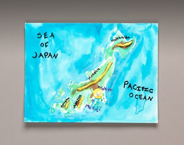 Jump into Japan\'s geography with a 3-D topographic map! Students ...