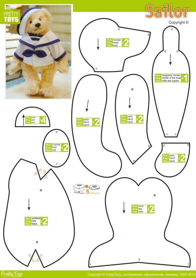 Sailor bear pattern