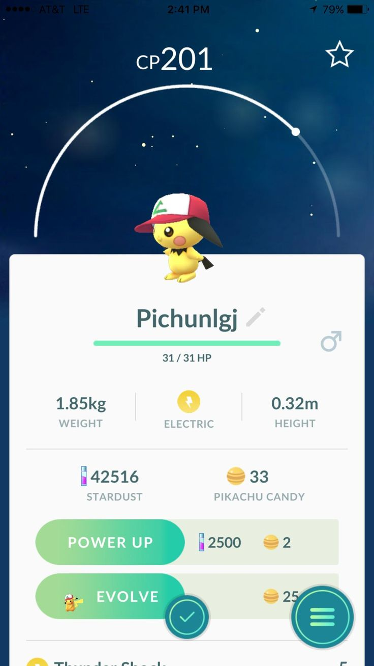 "My mom hatched this out of her 2k egg. She named it Pichu ""Never Let Go Jack."" I don't know why."