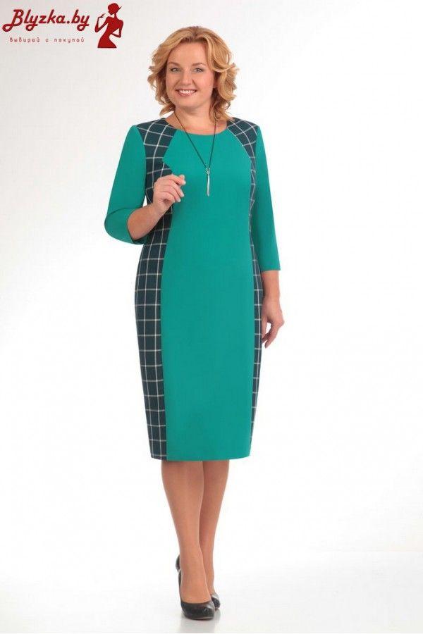 Платье женское Eg-01-474