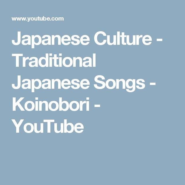 Japanese Culture - Traditional Japanese Songs - Koinobori - YouTube
