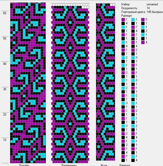 орнамент+14.png (644×655)