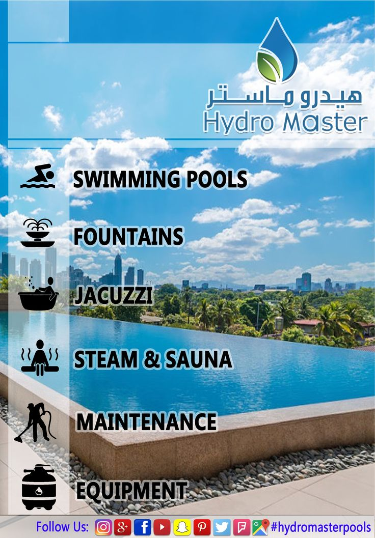 29 Best Best Swimming Pools 39 Company In Qatar Images On