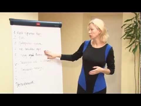 (199) 7 простых правил как похудеть за 1 день в программе ЕшьЧитайХудей - YouTube