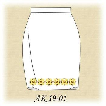 Заготовка к юбке Подсолнухи АК 19-01
