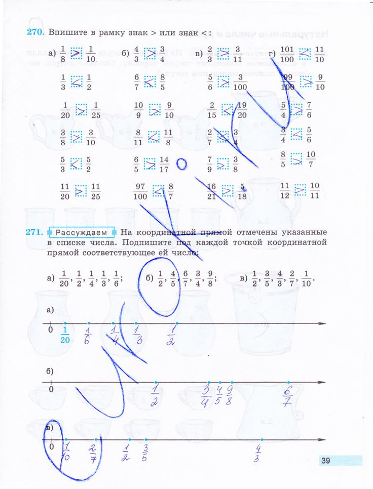 Решебник по математике 5 класс чесноков рабочая тетрадь