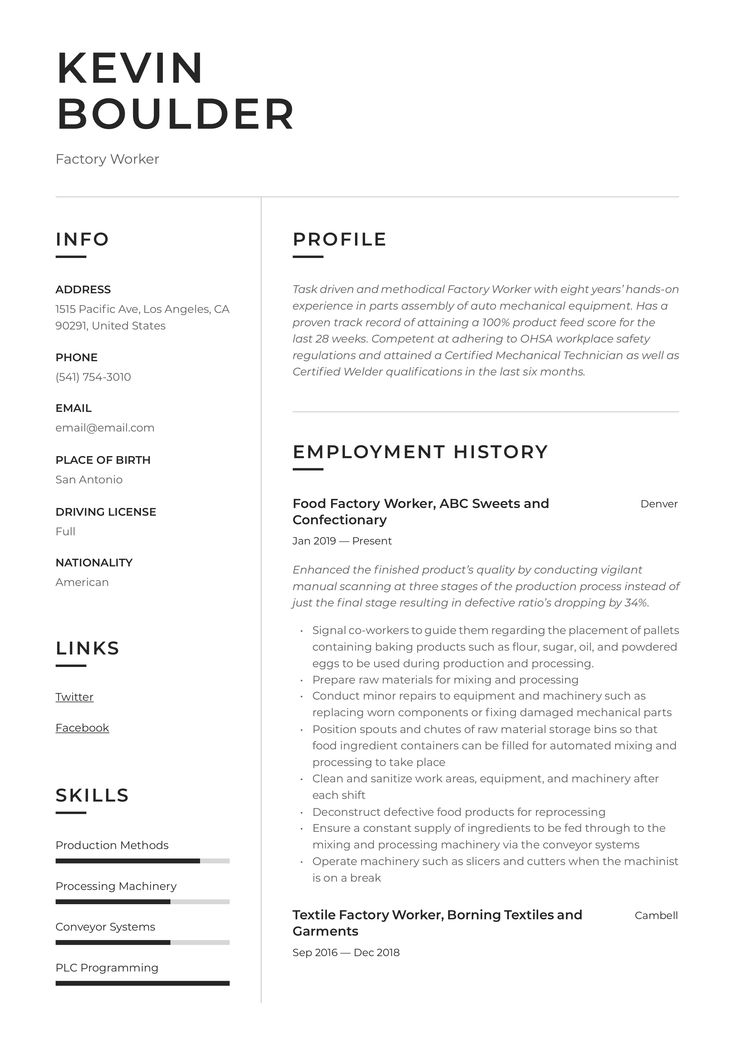 Factory worker resume writing guide in 2020 with images