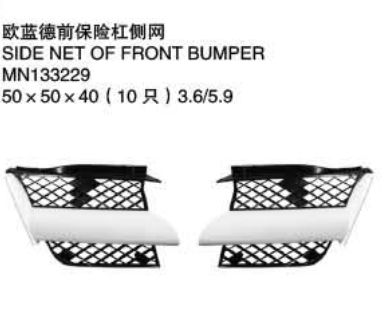 2014 New type wholesale price and high quality for Mitsubishi Outlander 2001-2004 car front grille/grill MN133229