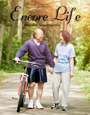 Subscribe to our FREE magazine for baby boomers who want to live to the fullest in the second stage of life!: Balance Care, Idea, Chiropractic Care, Free Magazines, Magazines Subscription, Life Magazines, Sports Rehabilit, Dr. Who, Care Method