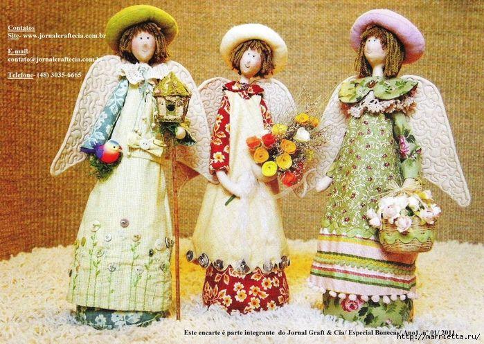 Выкройка стильных ангелов. Шьем кукол (1) (700x497, 406Kb)