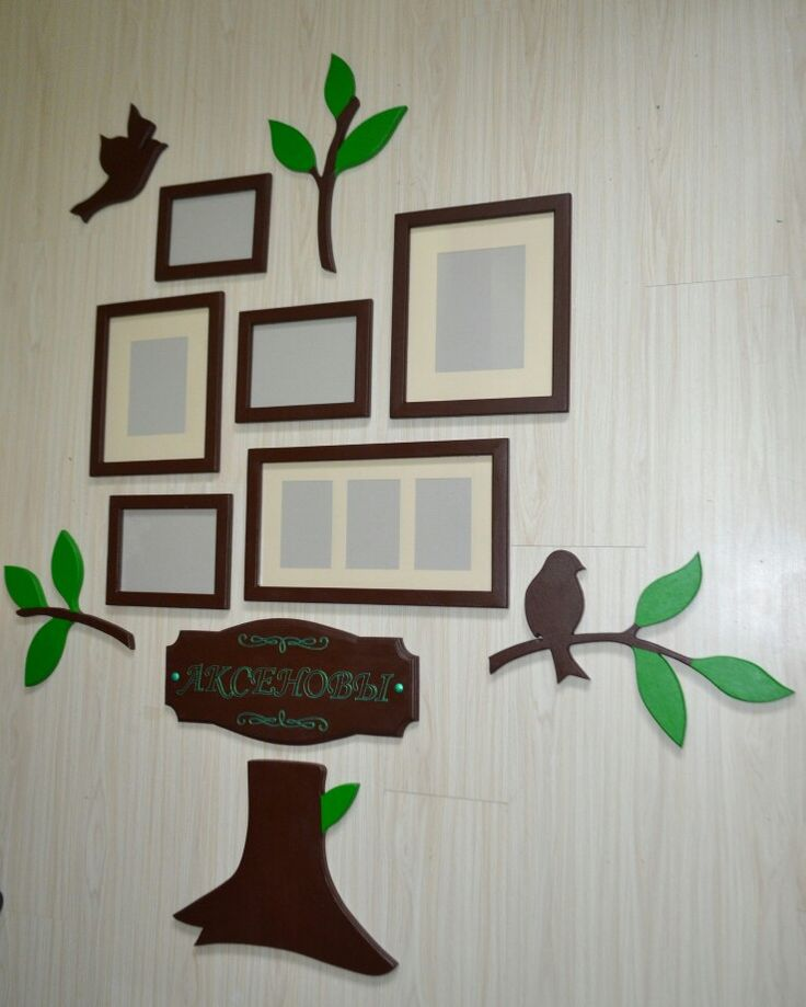 """Интерьерная композиция """"Семейное дерево с фоторамками"""" от мастерской """"Wood Luck"""""""