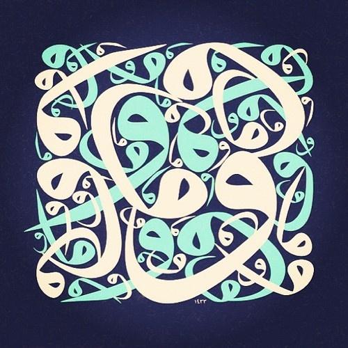 """Arabic letter """"Waw"""""""
