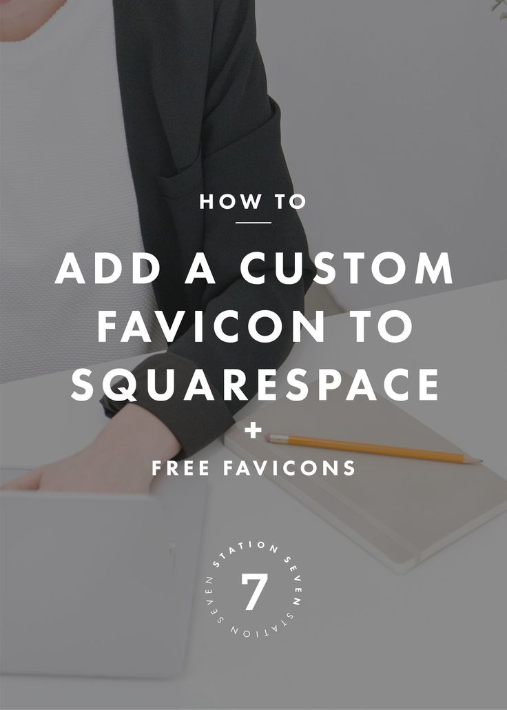 Learn how to add a custom favicon to SquareSpace in 3 easy steps. The favicon adds a little spark to your brand and makes it easy for readers to recognize you in their tabs! Plus, download our free favicon photoshop templates to your brand on Squarespace!