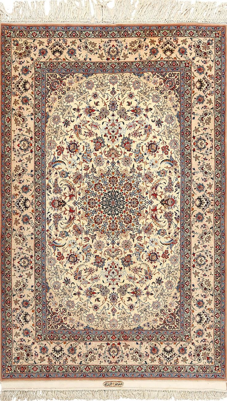 Click here to view this Beautiful Vintage Ivory Background Isfahan Persian Rug 51172 available for sale at Nazmiyal Antique Rug