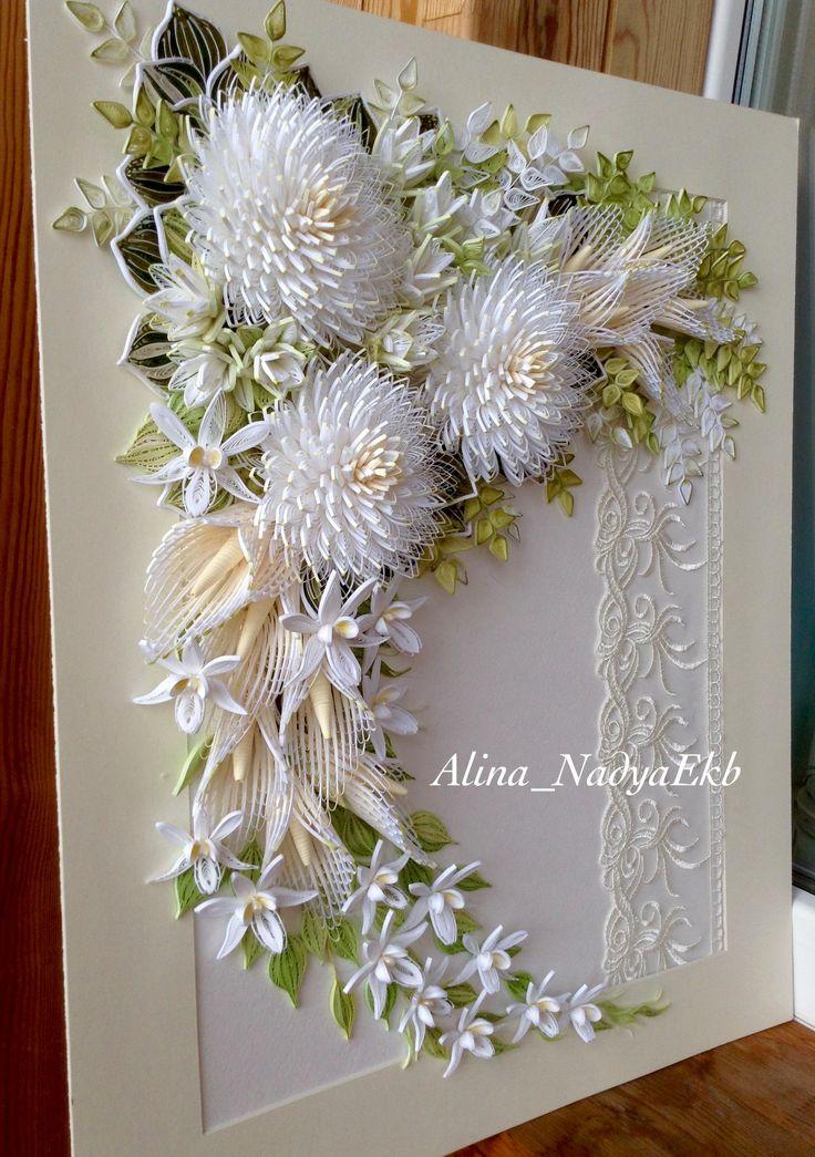 Floral Art - Quilled by: Alina Nadya Ekb