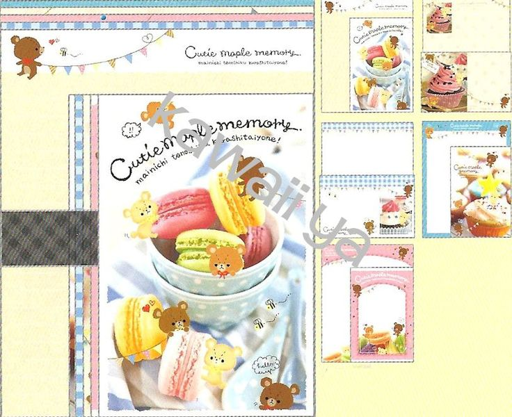 q lia cutie maple memory letter set