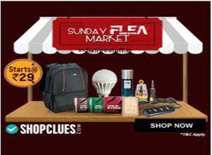 Shopclues.com Sunday Flea Market Deals 6th September