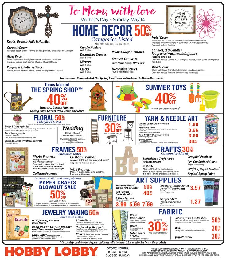 Hobby Lobby Weekly Ad April 30 - May 6, 2017 - http://www.olcatalog.com/grocery/hobby-lobby-weekly-ad.html