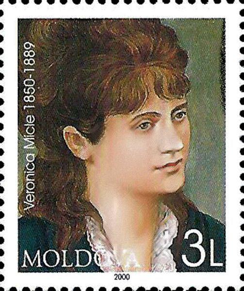 Veronica Micle (1850-1889) - The Lover of Mihai Eminescu