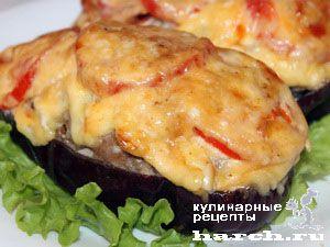 Баклажаны, фаршированные мясом и овощами, headline featured vtorye blyuda iz myasa vtorye blyuda blyuda iz rublenogo myasa