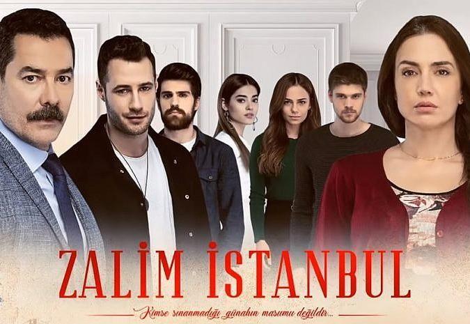 مسلسل اسطنبول الظالمة الحلقة 18 Movie Posters Istanbul Movies