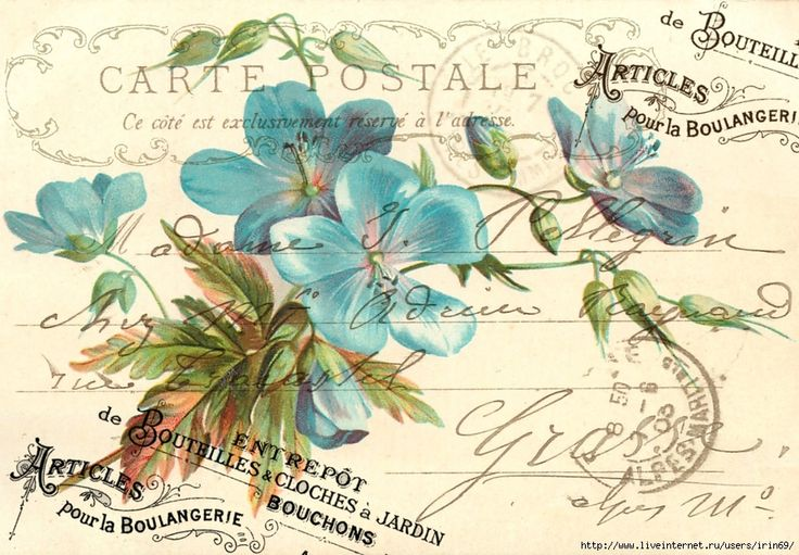 Postal french decoupage paper