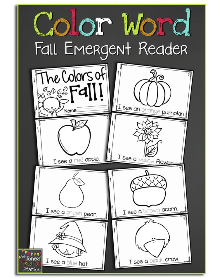 The Colors of Fall FREE Emergent Reader - Mrs. Jones' Creation Station