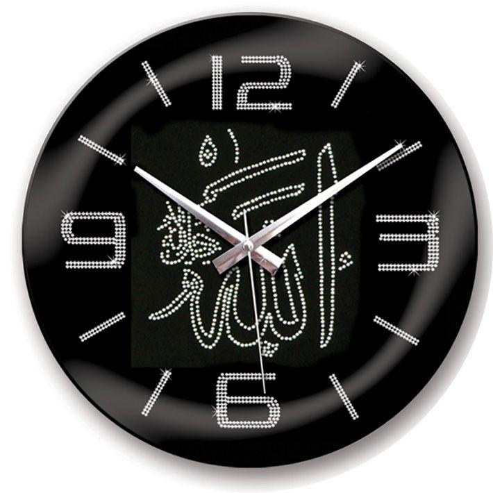 Ayetli Taşlı Bombeli Duvar Saati Modeli  Ürün Bilgisi ;  Ürün maddesi : Plastik çerceve, Bombeli gerçek cam Ebat : 35 cm  Taşlarla tasarlanmış Şık ve hoş duvar saati Mekanizması (motoru) : Akar saniye, saat sessiz çalışır Saat motoru 5 yıl garantilidir Yerli üretimdir Duvar Saati sağlam ve uzun ömürlüdür Kalem pil ile çalışmaktadır Gördüğünüz ürün orjinal paketinde gönderilmektedir. Sevdiklerinize hediye olarak gönderebilirsiniz