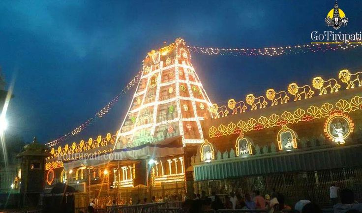 Tirupati Tour Package Organizing
