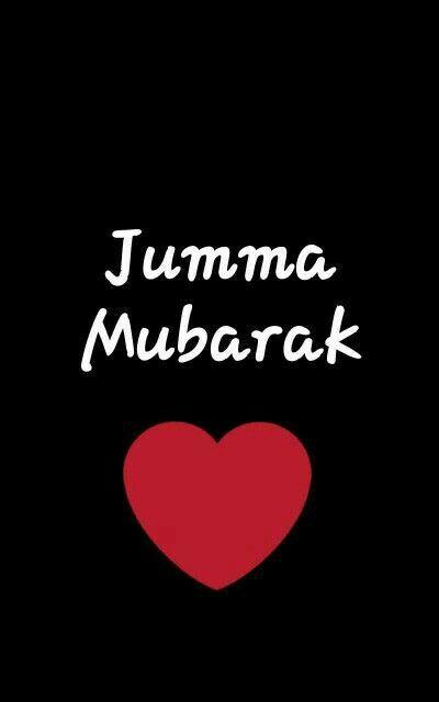 Juma Mubarak tu all f yuh... May Allah bless all f us.... N grant us Gud health,aafiya...n bless our dear parents.... Throughout... ❤❤❤✨✨✨✨⭐