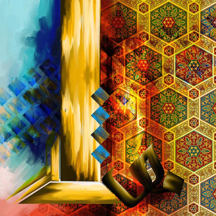 DesertRose///Calligraphy AlMuqtadir Painting