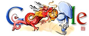 2008 Beijing Olympic Games - Basketball