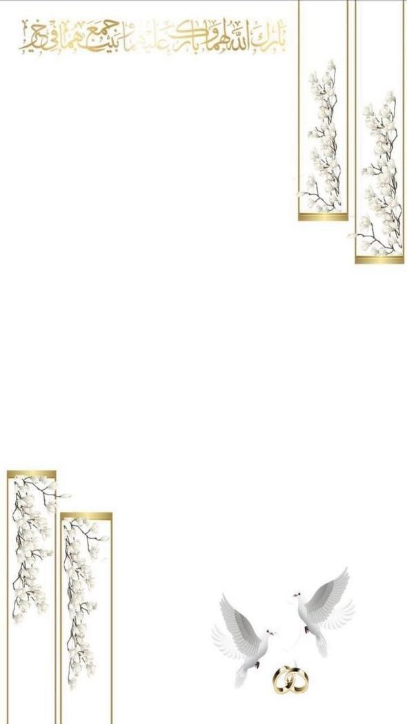 ثيمات للمعاريس Collage Template Collage Background Watercolor Wallpaper Iphone