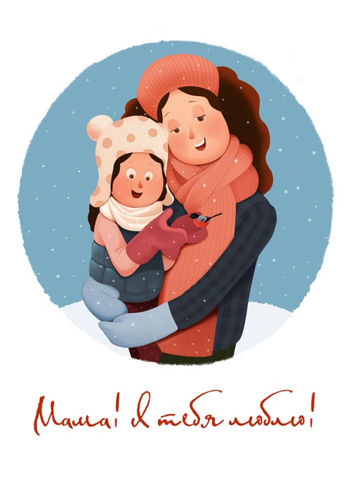 Mom! i love you!