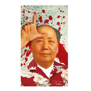 Mao Loser 90x50 cm by Bisha Design