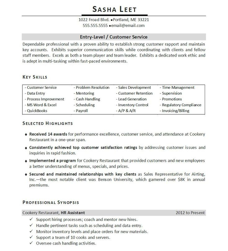 8 best resume images on Pinterest Professional resume template - entry level job resume
