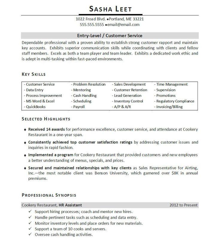 resume management skills
