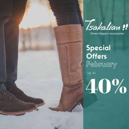 Tsakalian Παπούτσια και Παντόφλες