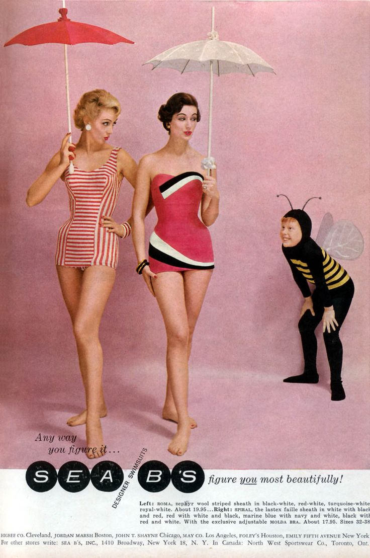 Swimsuit from Glamour Magazine, 1957