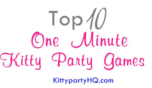 Top 10 one minute kitty party games that are most liked and shared on our Facebook page.  These one minute kitty party games are easy to arrange and fun to be a part of-