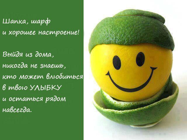 Улыбка. Smile