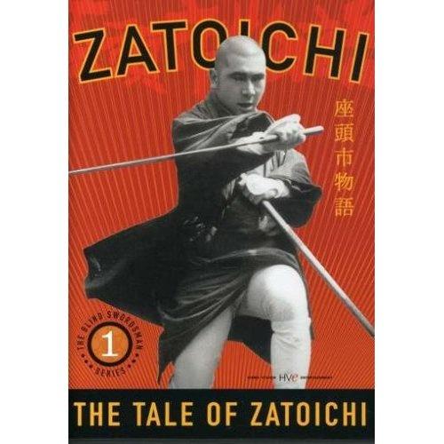 Zatoichi The Blind Swordsman