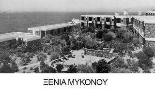 Billy Files: Άρης Κωνσταντινίδης - Αρχιτέκτονας.